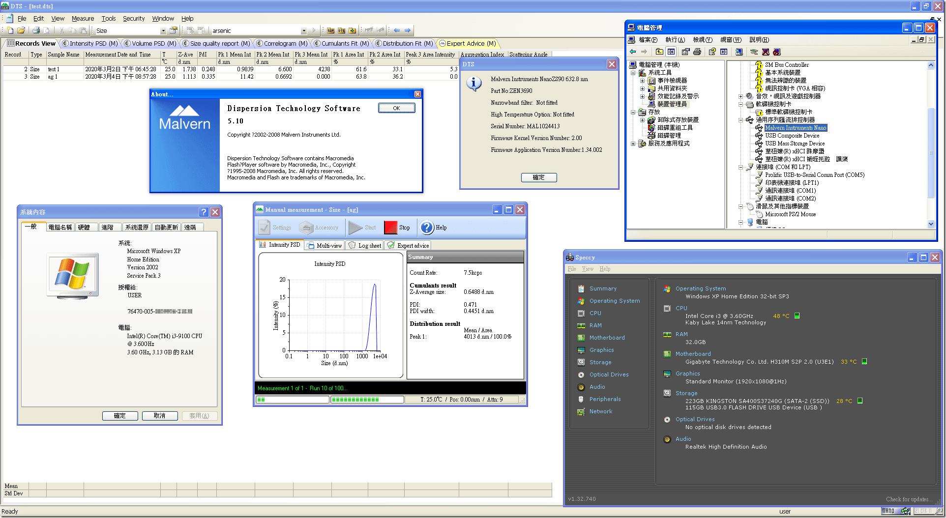 H310M_XP_DLS-USB-01