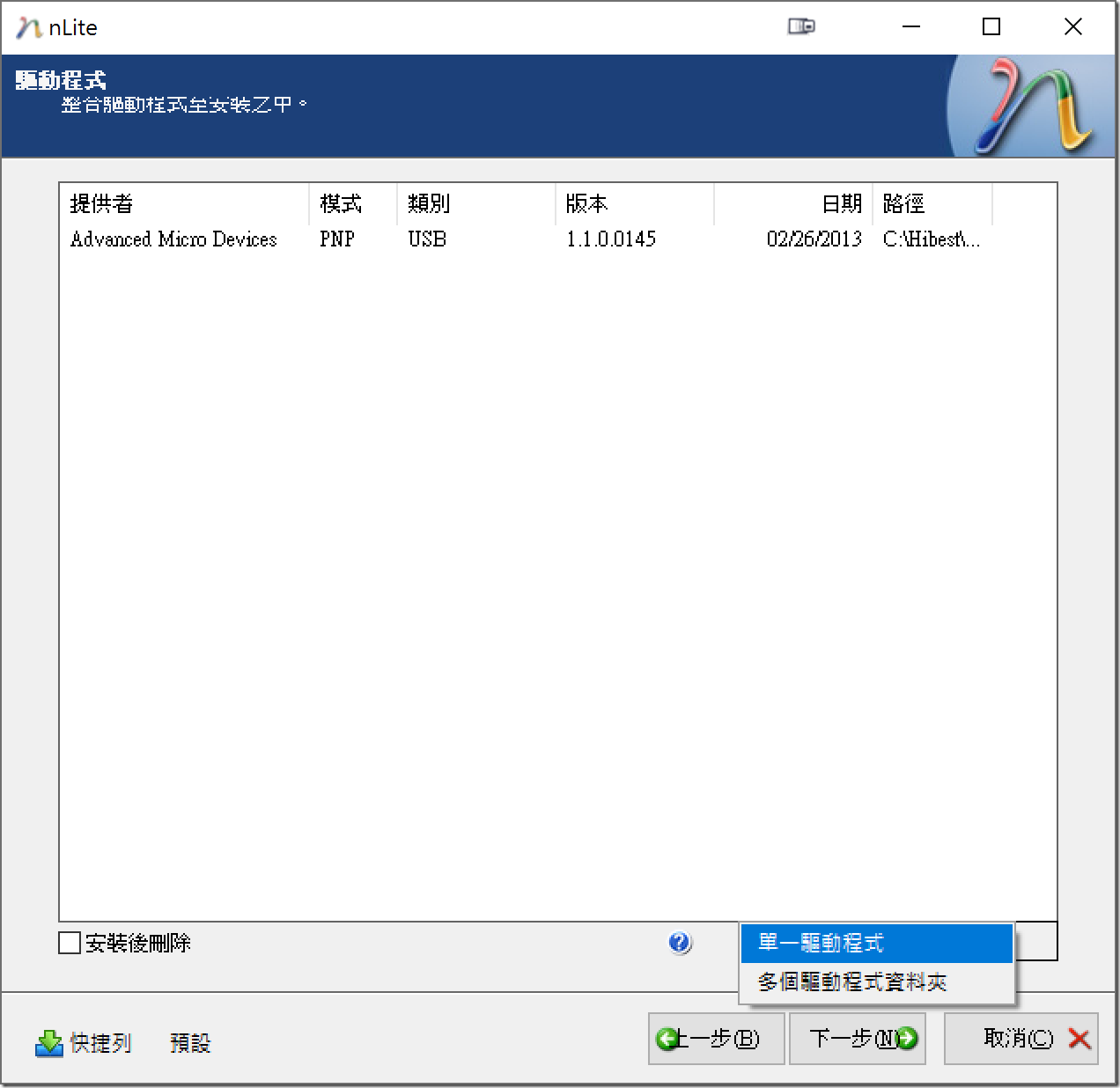 clip_image001[12]
